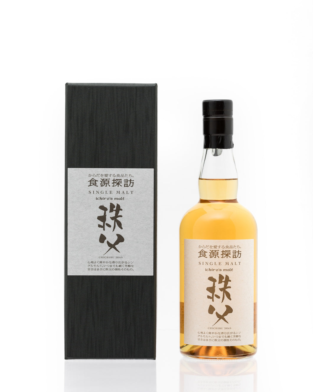 Chichibu Single Malt 2ND Release 2016s