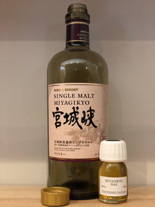 (30ml Bottle) Miyagikyo NAS