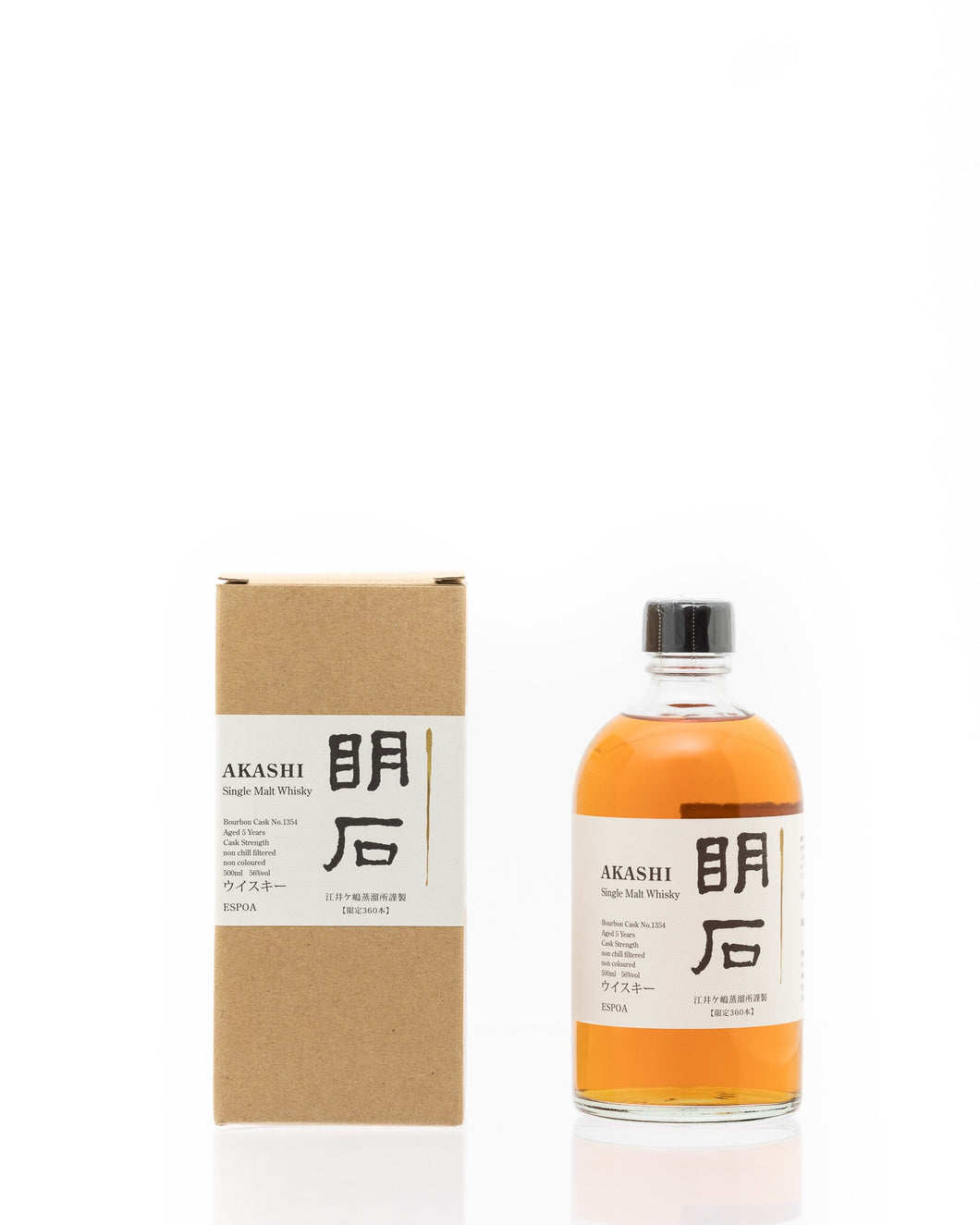 Akashi 5 year Old Bourbon Single Cask 1354