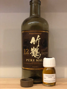 (30ml Bottle) Taketsuru 12 Year Old