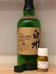 (30ml Bottle) Hakushu 18 Year Old