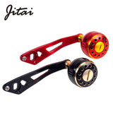 JITAI Metal Fishing Reel Handle