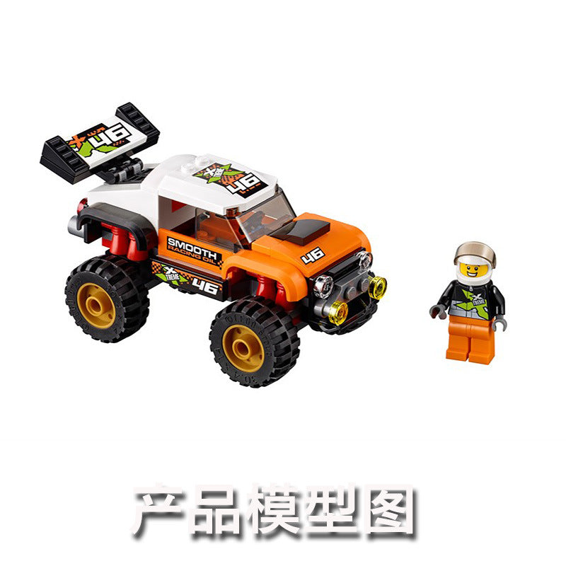 Urban Mountain Cross Country Sports Car Building Blocks Toys Bela 10645