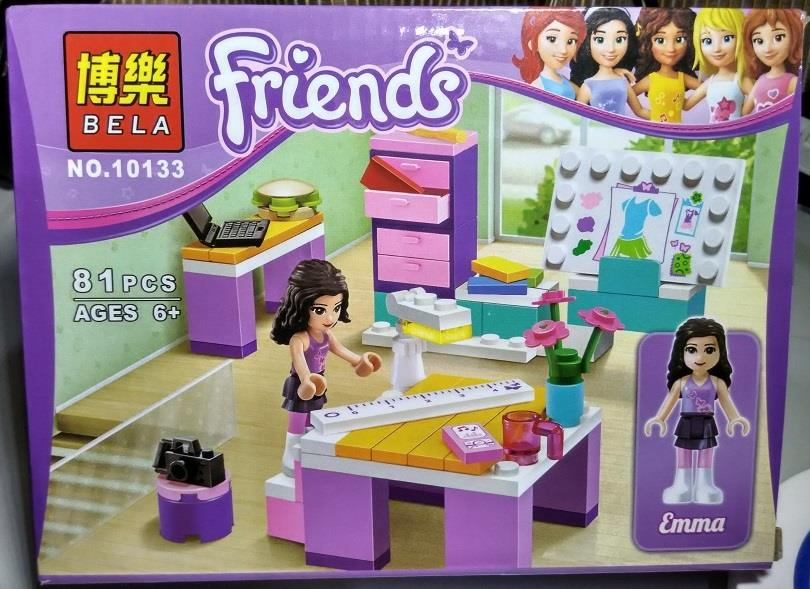 81-Piece Friends Series Emma's Design Studio Building Block Set BELA 10133