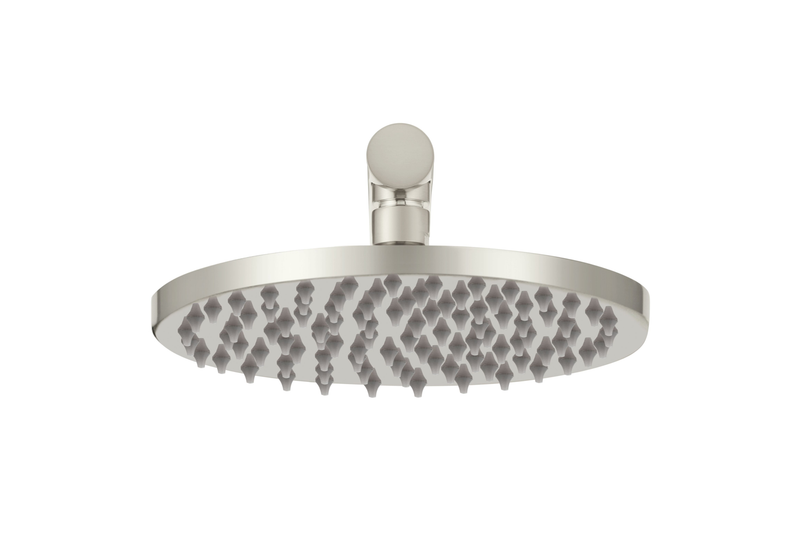 Brushed Nickel Round Wall Shower Head