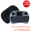2017 Best Price 2.4G RF Mini i8 Wireless Keyboard Air Mouse Russian/Hebrew/Arabic/English/Italian/Spanish For Gaming Keyboard - Dropshipper US