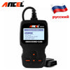 Ancel AD310 OBD2 Automotive Scanner OBD Car Diagnostic Tool in Russian Code Reader Universal OBD2 Scanner Better than ELM327 - Dropshipper US
