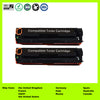 Compatible for 131X 131A CF210X CF210A (2-Pack Black ) Toner Cartridge for HP LaserJet Pro 200 color M251nw - Dropshipper US
