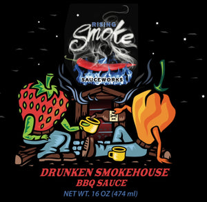 Sweet, smoky and spicy BBQ sauce