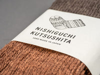 Nishiguchi Kutsushita Wool Cotton Slab Socks Brown tag