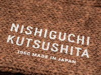 Nishiguchi Kutsushita Wool Cotton Slab winter Socks Brown logo