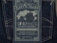 "Studio D´Artisan 40th Anniversary ""EARTH"" Limited Edition Jeans label"