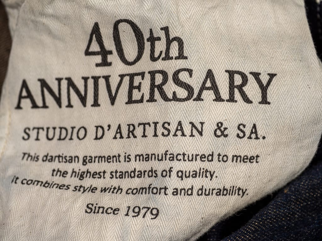 "Studio D´Artisan 40th Anniversary ""EARTH"" Limited Edition Jeans interior"