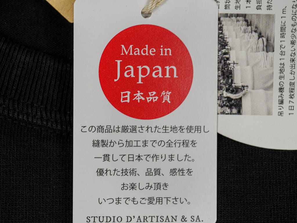 Studio D´Artisan Loopwheel T-shirt label