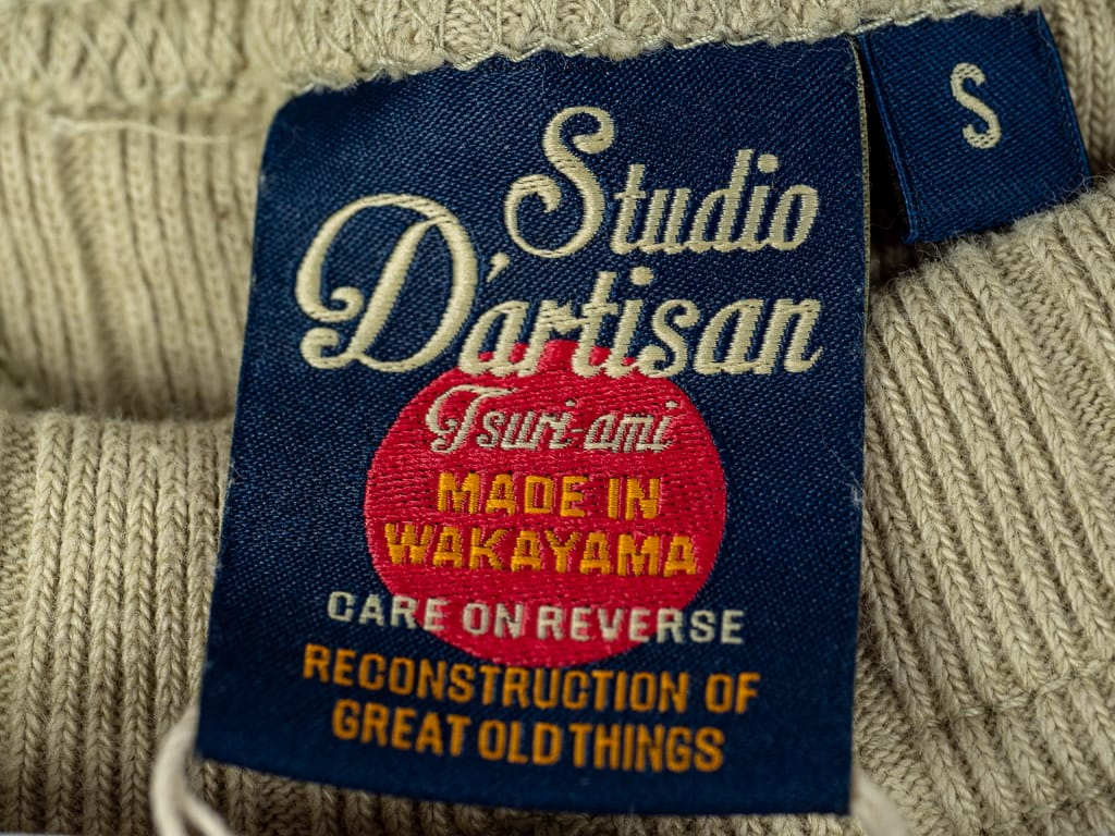 Studio D´Artisan Fox Cotton Loopwheeled Sweatshirt tag