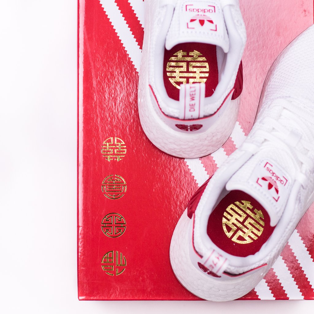 new product b9092 8550e Adidas NMD R2 CNY size 10.5 White Red Gum. Chinese New Year DB2570.