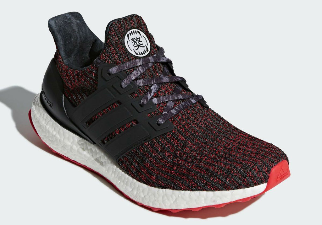 separation shoes 8e6df efd3c Adidas Ultra Boost 4.0