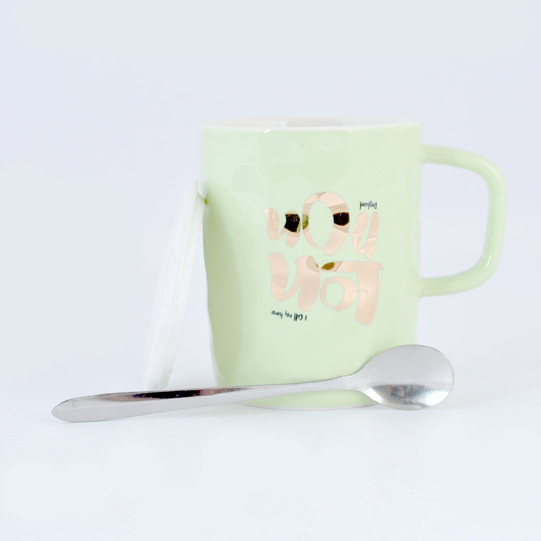 Call you my hero Ceramic Mug with Lid & Metallic Spoon