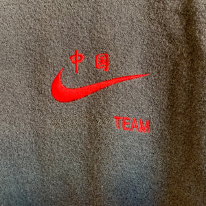 Nike China P2 Team Black Letterman Jacket