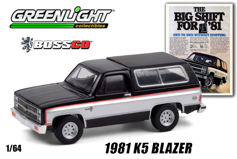 GREENLIGHT - 1981 CHEVROLET K5 BLAZER