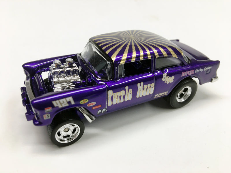 "STERLING SERIES - SLEDSTER FLATBED PURPLE HAZE w/ 55 GASSER ""PEARL PURPLE""  1 of 12"