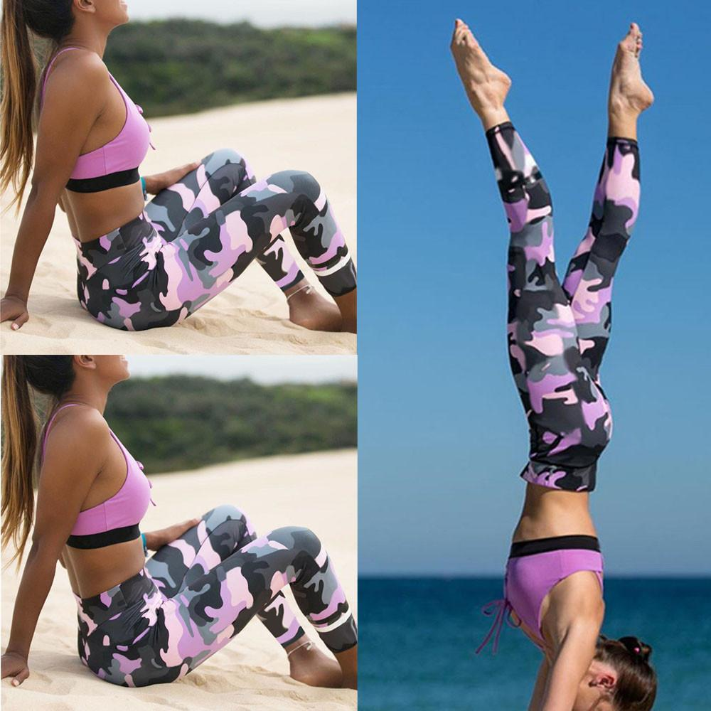Women Camouflage Sports Yoga Workout Fitness Athletic Pants