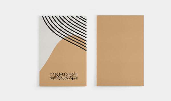 Shahada - Abstract Set