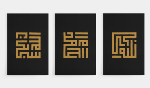 Minimal Kufic Bundle - 3 set