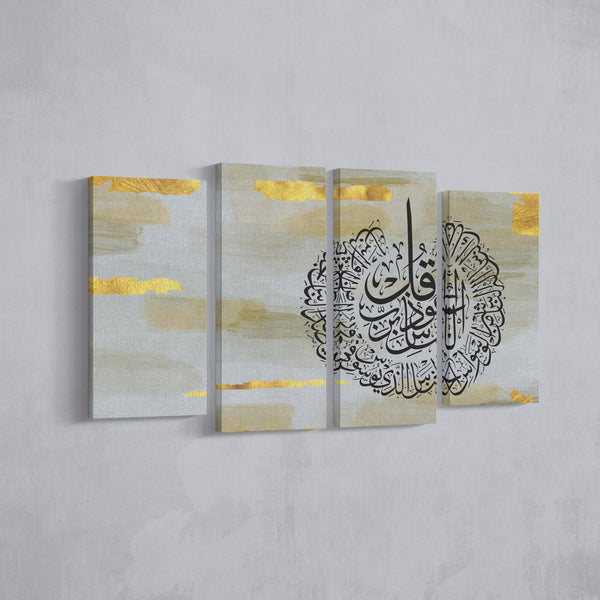 Surah An-Nas – Pens and Paintings