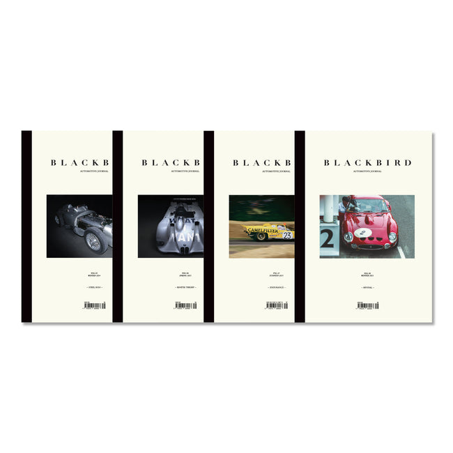 Blackbird Automotive Manual Vol 5-8