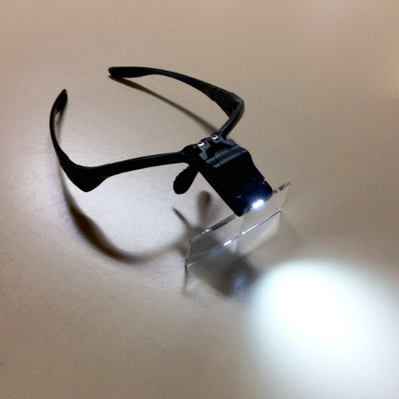 Magnifying Glasses with 5 Lenses Black