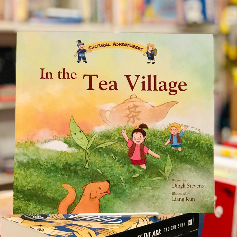 Book Review: In the Tea Village