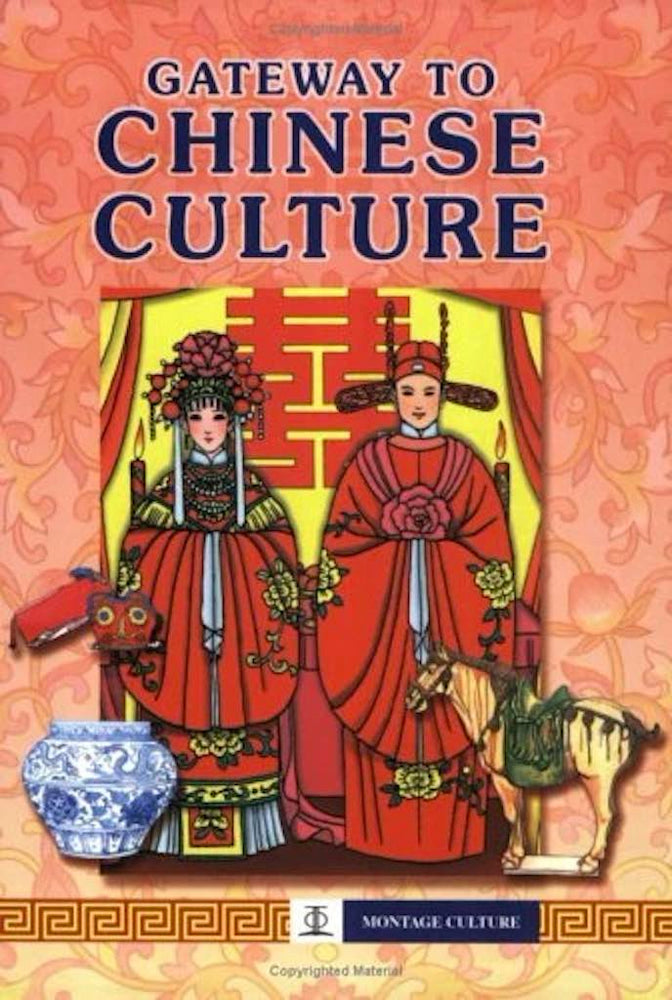 Cover for non-fiction book 'Gateway to Chinese Culture'