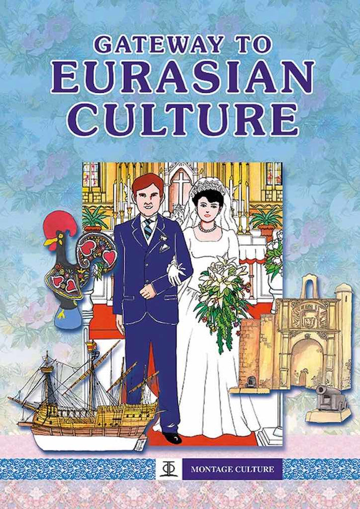 Cover for non-fiction book 'Gateway to Eurasian Culture'
