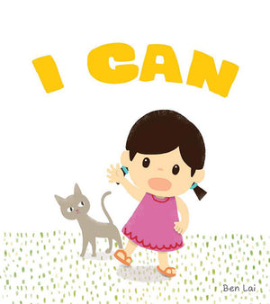 Cover of board book 'I Can' by Ben Lai