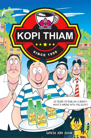 Cover of graphic novel 'Kopi Thiam' by James Suresh and Adam Lee
