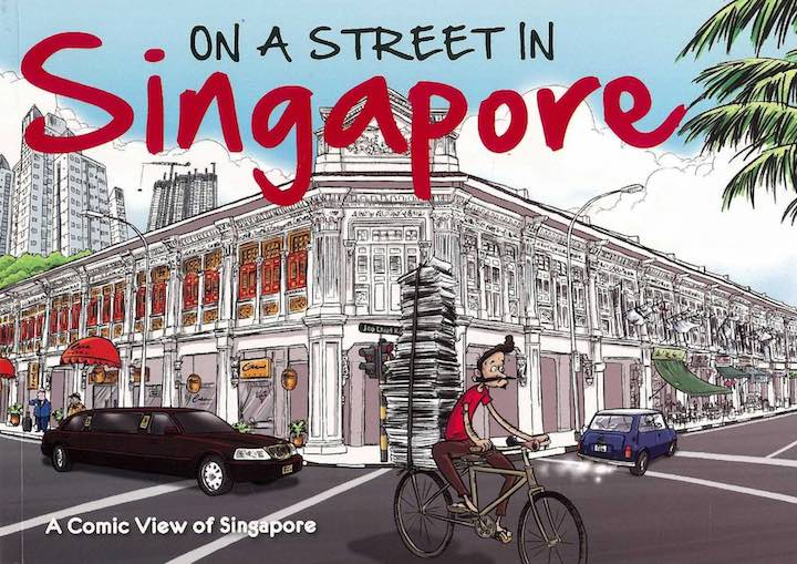 Cover for graphic novel 'On a Street in Singapore' by James Suresh and Syed Ismail