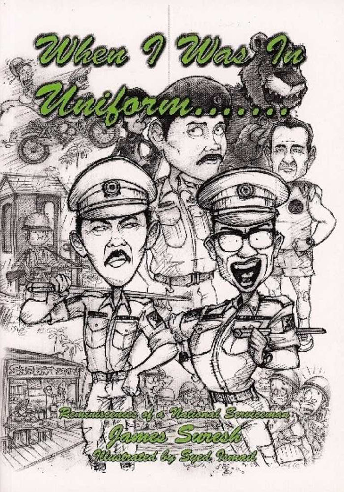Cover of non-fiction book 'When I Was in Uniform' by James Suresh and Syed Ismail