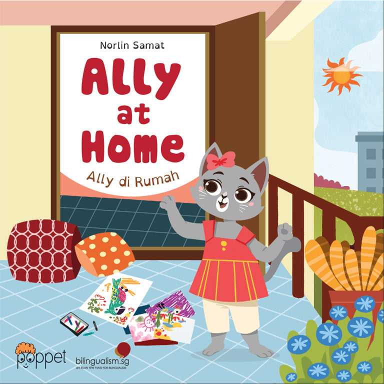 Cover of board book 'Ally at Home | Ally di Rumah' by Norlin Samat