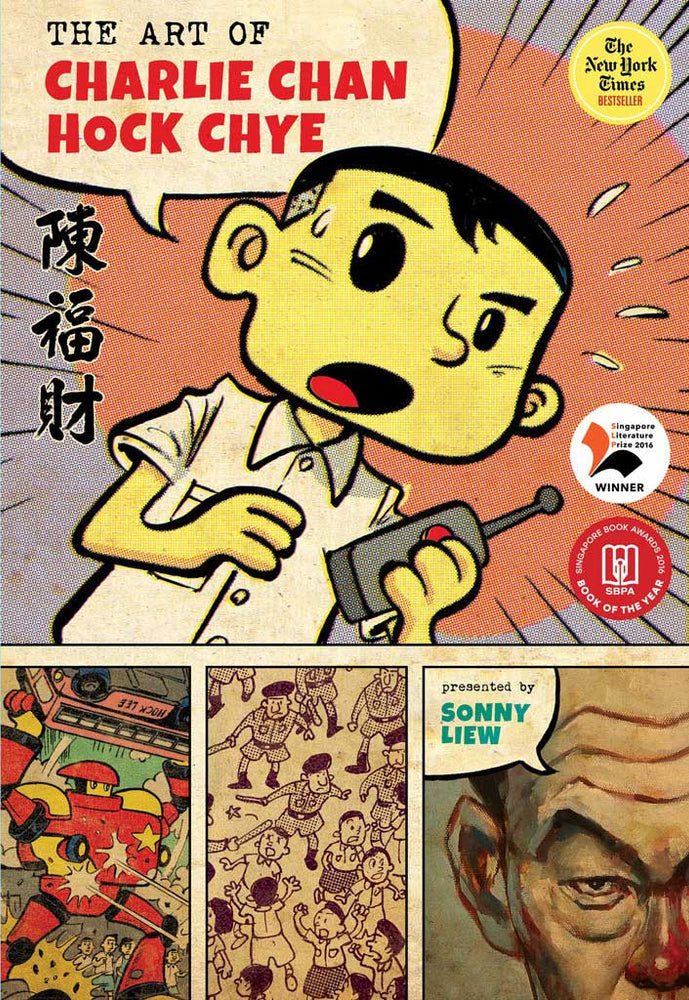 Cover of graphic novel 'The Art of Charlie Chan Hock Chye' by Sonny Liew