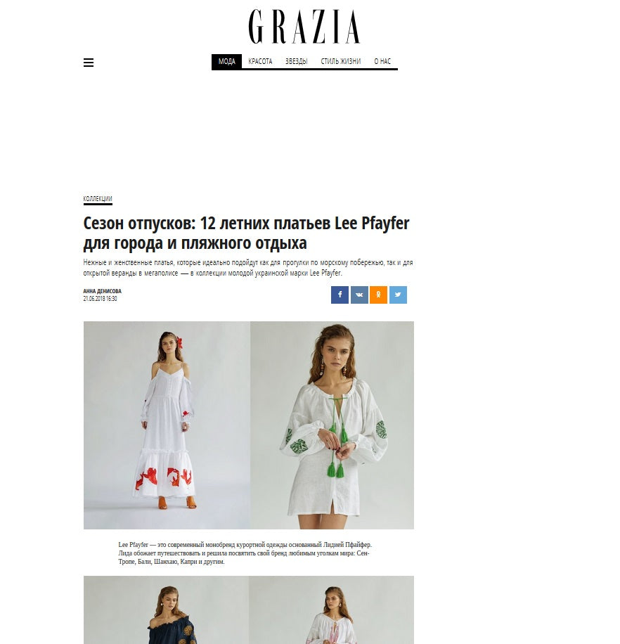 Grazia RU about Lee Pfayfer brand
