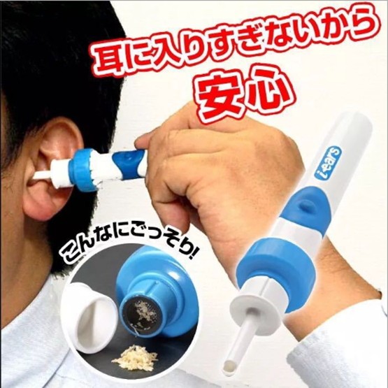 i-Ears Electric Vacuum Ear Wax Remover - Zendrian