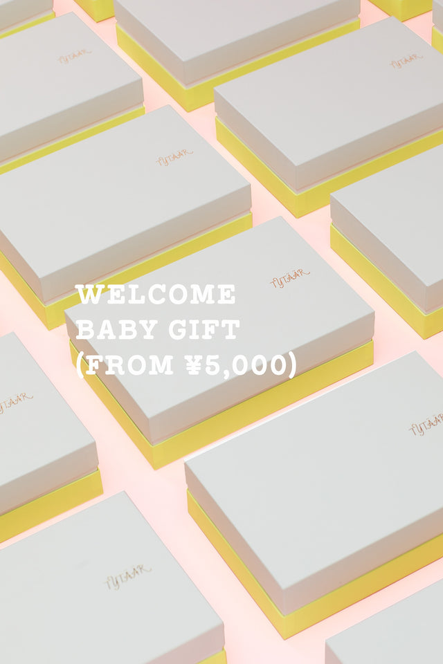 welcome baby gift (from ¥5,000)