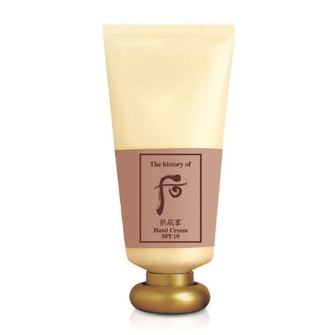 The history of Whoo Gongjinhyang Hand Cream SPF10