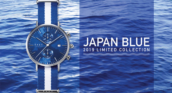 JAPAN BLUE Limited Edition Package