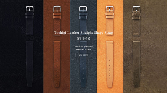 Tochigi Leather Straight Shape Strap