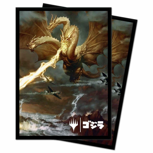 Magic The Gathering: Ikoria - Ghidorah King of the Cosmos - Ultra Pro Sleeves V.4 (100CT)