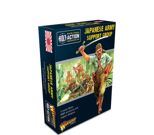 Bolt Action: Japanese Army - Support Group Miniatures (Pre-order) Jul 2021