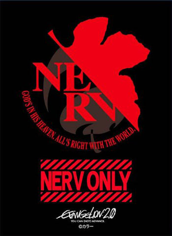 Rebuild of Evangelion 2.0 NERV Only Character Sleeves