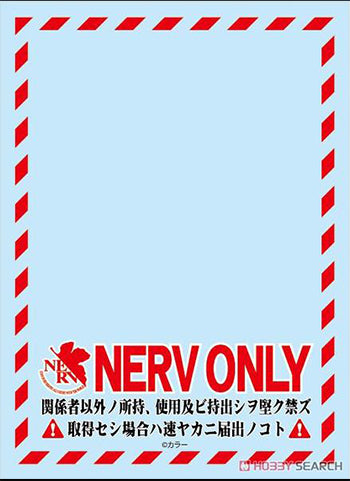 Character Guard Patterns of the World Rebuild of Evangelion Nerv Only Over Sleeves 80CT